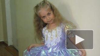 Ксения Бокова, Новоалтайск: экстрасенсы помогают правоохранителям, ребенок объявлен в федеральный розыск
