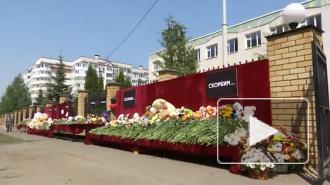 В Татарстане простились с погибшими при нападении на казанскую школу