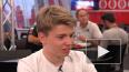 Российский автогонщик Роберт Шварцман стал чемпионом ...