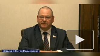 Путин назначил врио главы Пензенской области