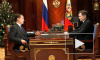 Сурков назначен вице-премьером правительства России