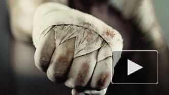 Петербургский полицейский остановил боксера-наркодилера выстрелом в ногу