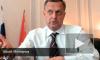 У вице-губернатора Петербурга Юрия Молчанова украли почти два миллиона