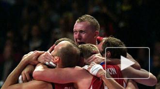 Сборная России по волейболу впервые завоевала золото Чемпионата Европы