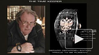 """Депардье рекламирует дорогущие швейцарские часы """"Горжусь быть русским"""""""