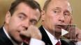 """Медведев: В Госдуме должна быть мощная фракция """"Единой ..."""