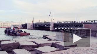 Завтра торжественно откроют Дворцовый мост
