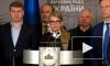 """Тимошенко назвала """"сдачей"""" Украины принятый в Раде закон о рынке земли"""