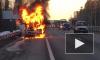 На Мурманском шоссе сгорел грузовик Volvo