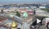 Санкт-Петербург вошел в тройку лучших регионов России по качеству жизни