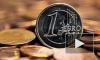 Курс доллара и евро 4 февраля снова упали почти на 2 рубля. Ключевая ставка может понизиться в апреле