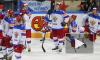 ФХР оштрафовали на 5,7 млн рублей за уход хоккеистов после финала ЧМ-2015