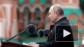 Речь президента РФ Владимира Путина на параде Победы вызвала тревогу в Польше