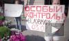 Петербургские мотоциклисты выставили одиночные пикеты в память о своем погибшем товарище