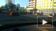 Видео: около станции метро Новочеркасская загорелся ...