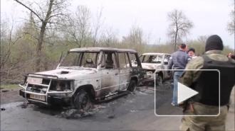 Последние новости Украины, 07.05.2014, Мариуполь: силовики атаковали блокпосты, в городе готовятся отражать штурм