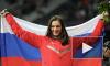 Олимпийский огонь в Волгограде 20.01: рекордный маршрут, время, перекрытия улиц и факелоносец Исинбаева
