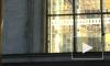 Появилось видео с места атаки Исаакиевского собора неадекватным петербуржцем