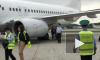 Появилось видео из аэропорта Внуково, где экстренно приземлился самолет из-за неполадок