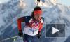 Биатлон, индивидуальная гонка: Фуркад снова первый, Гараничев взял бронзу