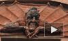 Казаки за свой счет восстановят уничтоженный горельеф с Мефистофелем