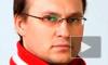 Российского журналиста выгнали из Лондона за нападение на беременную волонтершу