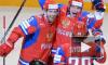 ЧМ. Финал. Во втором периоде Россия забросила Словакии три безответные шайбы