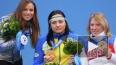 Паралимпиада 2014 в Сочи: Россия упрочила лидерство ...