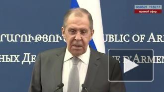 Лавров назвал нелегитимной череду санкций против России