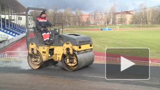 В Выборге обновляют стадион 'Авангард'