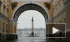 Время самоизоляции: Петербург сидит дома