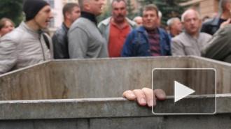 Новости Украины: чиновники массово увольняются, чтобы переждать зачистку
