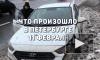 Что произошло в Петербурге 11 февраля