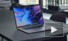 Компания Apple зарегистрировала новый MacBook в России