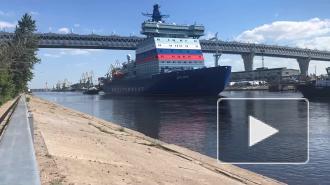 "Ледокол ""Арктика"" вышел на завершающий этап ходовых испытаний"