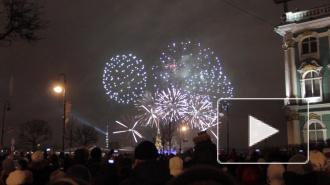 В честь 27 января на Дворцовой прогремел фейерверк