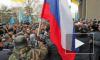 МИД России заявил, что некие силы из Киева попытались захватить МВД Крыма