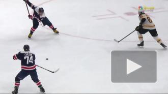 """Шайба Овечкина не спасла """"Вашингтон Кэпиталз"""" от поражения в матче НХЛ против """"Бостона"""""""