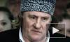 Кадыров может стать последней ролью Депардье