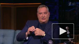 Рогозин верит в то, что американцы высаживались на Луну