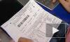 Петербуржцы стали получать фальшивые квитанции за капремонт