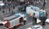 В Невском районе BMW перевернуло маршрутку, есть погибшие