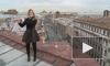 Петербурженка устроила концерт на  краю крыши
