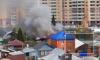 В Тюмени загорелся дом на улице Агеева: появилось видео