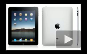 iPad 3: теперь и в 3D?