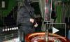 Полиция Петербурга закрыла несколько подпольных казино