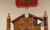 Напуганный алиментщик из Петербурга признался судье, что скрывал свою работу