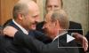 """Лукашенко пытался """"подсидеть"""" Путина"""