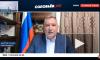 Рогозин назвал истинную цель идеи Маска бомбить Марс