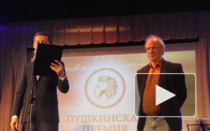 Лауреат Пушкинской премии 2018 Константин Кедров